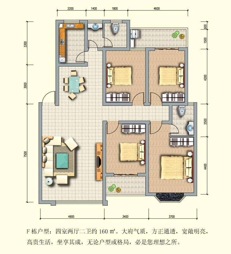 户型图5,华祥家园