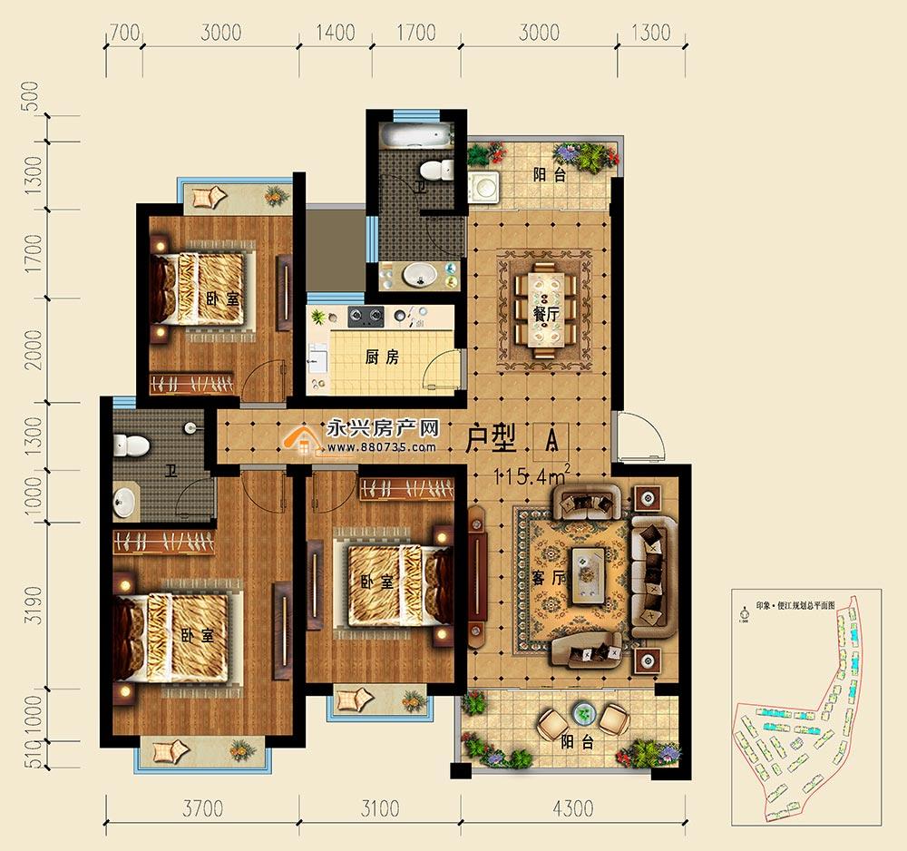 印象便江户型:a户型 三室两厅两卫